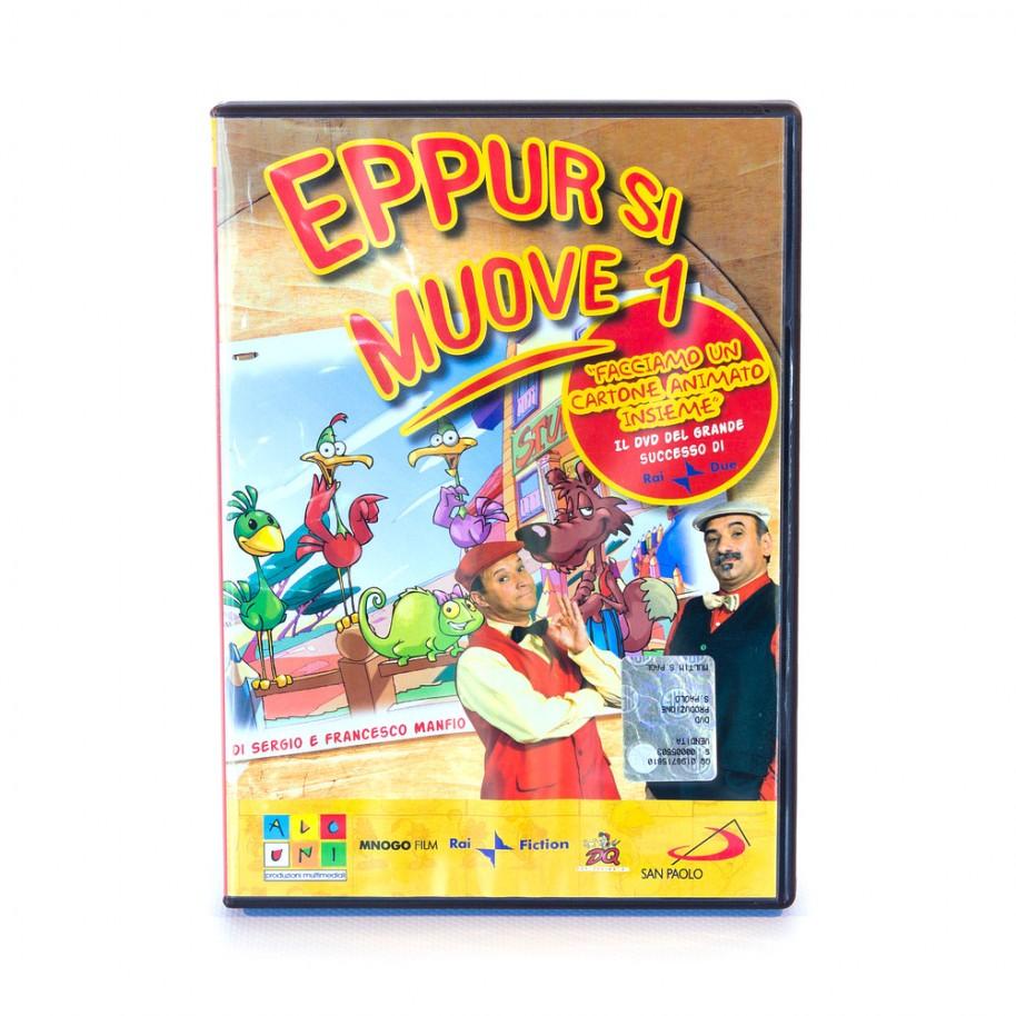 Alcuni dvd eppur si muove ° serie cartoon
